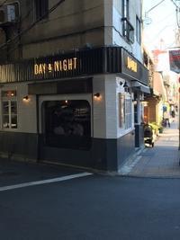 DAY & NIGHT @ 広尾 - 365日~ランチ日和♪