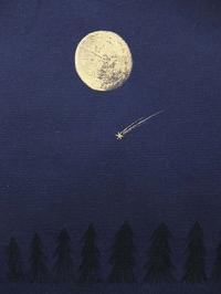 グレープフルーツみたいな月と光る星ひとつの絵 - 手製本クリエイター&切絵コラージュ作家 yukai の暮らしを愉しむヒント