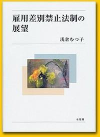 Cruel Japanの本 - FEM-NEWS