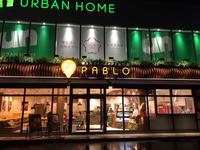 金沢(もりの里):焼きたてチーズタルト専門店PABLO (金沢もりの里店) - ふりむけばスカタン