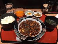 金沢(寺町):中国料理 麟(りん) 「麻婆豆腐定食」 - ふりむけばスカタン