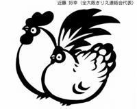新年のご挨拶 - 治安維持法犠牲者国家賠償要求同盟大阪府本部