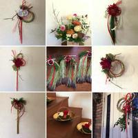 お正月のお花たち - Flous
