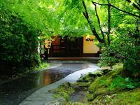 黒川温泉にて① - 小さなバラの庭と手作りせっけんのなちゅらるらいふ