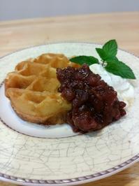 残り2日となりました・・・ - 香りの紅茶 ムレスナティー HONORATKA TEA ROOM