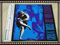 GUNS 'N ROSES / USE YOURE ILLUSION Ⅱ 紙ジャケ - 無駄遣いな日々