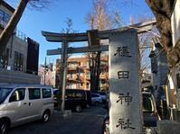 「穏田神社」@神宮前。 - Welcome to Koro's Garden!