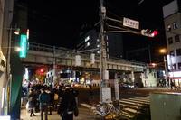 海香苑 台東区浅草橋/中華料理 - 「趣味はウォーキングでは無い」