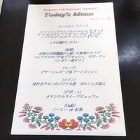 第2回 MES ENFANTS CAPRICIEUX 同窓会! @ GERBEAUD東京本店(表参道)(旅行・お出かけ部門) - fait main de CHAR