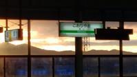 由利高原鉄道に乗る旅 行程 @秋田県 - 963-7837
