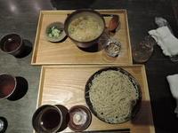 2016年日本旅行:静岡② 〜お蕎麦と居酒屋〜 - 今日もLinden明日もノースバンクーバー