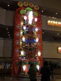 香港文化中心(HKカルチャーセンター)の飾り物 (海外旅行部門) - 香港貧乏旅日記 時々レスリー・チャン