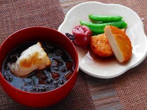 鏡開き 鹿児島産黒小豆と紅さつまでぜんざい - レイコさんの鹿児島スケッチ