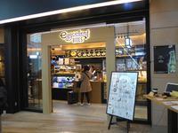 """羽田空港第2ビル「エッグセレント・バイツ」へ行く。 - 女性ゲームプロデューサーの""""旨い""""を探す大冒険「メシクエLV34」"""