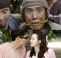 「両班(ヤンバン)を返せ」「再会」MBCドラマフェスティバル2013より - なんじゃもんじゃ