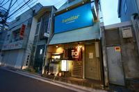寿し和 → 魚民 - にゃお吉の高知競馬☆応援写真日記+α(高知の美味しいお店)