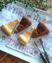 ダイエット中の誕生日は*チョコレートケーキとヨーグルトチーズケーキ - 暮らしの響き