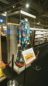 SMAPの衣装展示 - 工房アンシャンテルール就労継続支援B型事業所(旧いか型たい焼き)セラピア函館代表ブログ