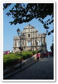 Visiting Macau - カナディアンロッキーで暮らす