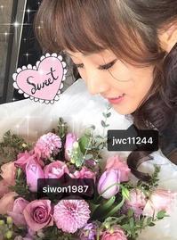 160112 幸せな💐 - Siwon's Diary