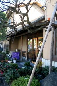 川越 いちのや - KuriSalo 天然酵母ちいさなパン教室と日々の暮らしの事