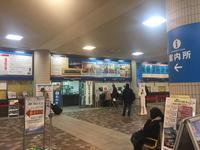 子連れ伊豆大島、冬の一泊旅行(^O^) 2016.12.25-26 - おみやげMYラブ ~ブログ版~