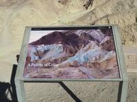 お一人様逃避行の旅@Death Valley その2 - 気ままなLAヴィンテージ生活