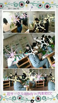 初レッスンです❗初春~日本の美~ - 花サークルAmelyの花時間