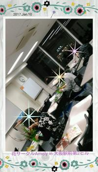 初レッスンです❗大阪駅前第2ビルです❗ - 花サークルAmelyの花時間