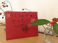 大寒波到来です。お気をつけてお出かけください。 - 加藤ピアノ教室(鳥取県倉吉市・日南町)   ~教室のこと・ピアノ教師の日々