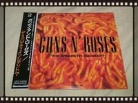 """GUNS N' ROSES / """"THE SPAGHETTI INCIDENT ?"""" 紙ジャケ - 無駄遣いな日々"""