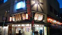 浅草で大衆演劇 - 六三四の柔術日記