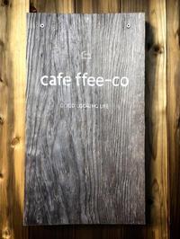 cafe ffee-co (カフェ ヒコ) - プリンセスシンデレラ