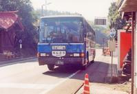 一勝地(いっしょうち) ~熊本の復興を願って~ - さつませんだいバスみち散歩