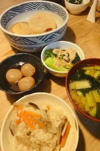 根菜炊き込みご飯+3日目のおでん - 週末は晴れても、雨でも