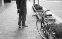 Ride or Walk - Urban Life