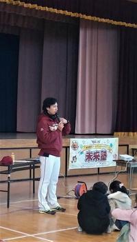 子どもたちへ贈る「未来塾」 - サリーハウス☆幸せは日々の中にかくれんぼ