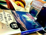 『ノーザンライツ』『ゼンカン』『雪煙チェイス』 - 風景とマラソンと読書について語るときに僕の撮ること
