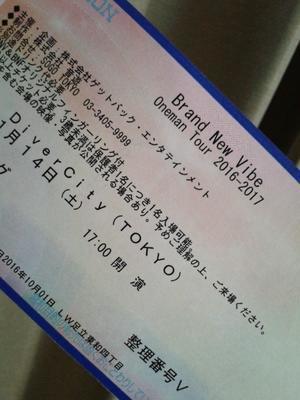 ★Brand New Vibe ~Oneman Tour~ - やいやい畑