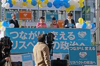 新宿西口大演説会 沖縄風街頭宣伝 反戦意思表示 - ムキンポの exblog.jp