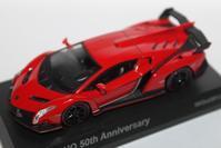 1/64 Kyosho Lamborghini KYOSHO 50th Anniversary Limited Veneno - 1/87 SCHUCO & 1/64 KYOSHO ミニカーコレクション byまさーる