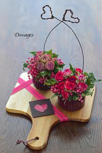 Heartful Valentine ♪ - Dimages