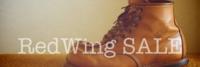 【再び求むシンデレラボーイ】レッドウィング復刻アイリッシュセッター他が大特価☆(ファッション・ビューティ部門) - 今日も晴れて幸せ!