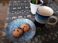 ブルボンのチョコチップクッキー お弁当、私のぶんも ぶりの照り焼き - 今日は何食べた? ~365日ごはん日記~