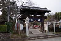 世良田東照宮へ - 季節の風を追いかけて