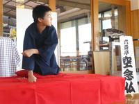 落語家さんは中学生!! - こッから活動ブログ  ---深呼吸通信---
