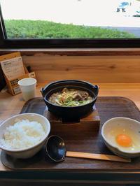 実家から鶴岡、酒田を通って秋田へ - リスバカ日誌2