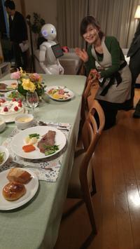 ペッパーくんとお仕事 - 料理研究家ブログ行長万里  日本全国 美味しい話