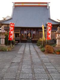 葛飾区柴又七福神の「宝生院」へ - 一場の写真 / 足立区リフォーム館・頑張る会社ブログ