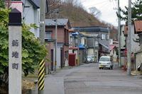 鰺ヶ沢(鰺ヶ沢遊廓跡地)新地町 - 古今東西風俗散歩(町並みから風俗まで)